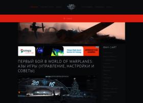 Warplanes.ru thumbnail