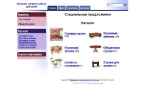 Warplanesblog.ru thumbnail