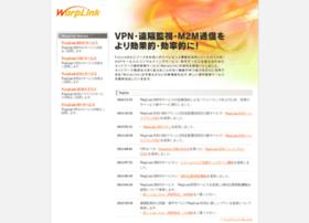Warplink.ne.jp thumbnail