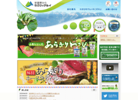 Wasabi.co.jp thumbnail
