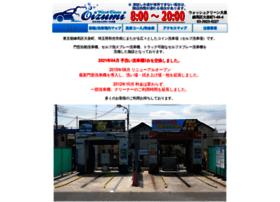 Washclean.jp thumbnail
