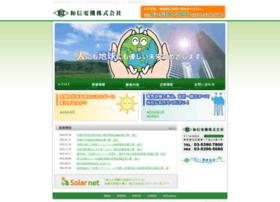 Washindenki.co.jp thumbnail