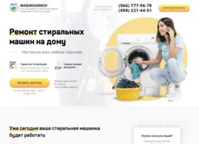 Washkharkov.kh.ua thumbnail