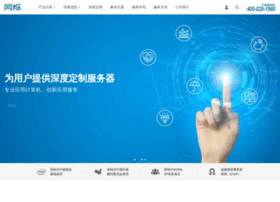 Waso.com.cn thumbnail