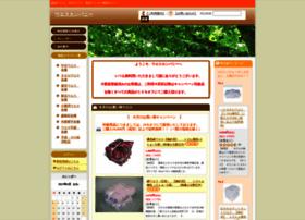 Waste-company.jp thumbnail