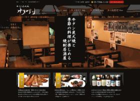 Wasuke.net thumbnail