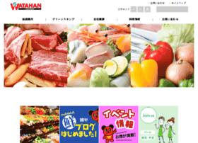Watahan-freshmarket.co.jp thumbnail