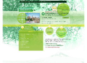 Watajo.jp thumbnail