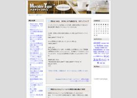 Watase.bz thumbnail