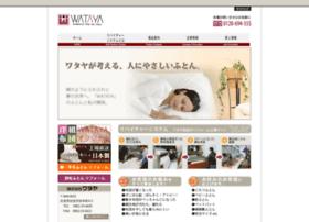 Wataya-kk.jp thumbnail