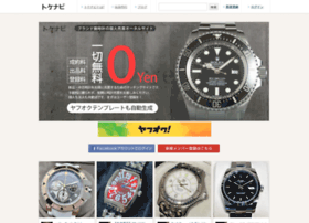 Watchme.jp thumbnail