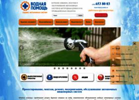 Water-help.ru thumbnail