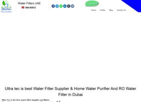 Waterfiltersuae.com thumbnail