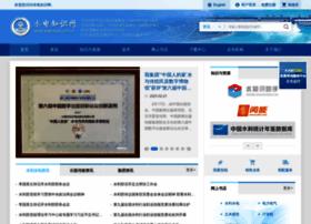 Waterpub.com.cn thumbnail