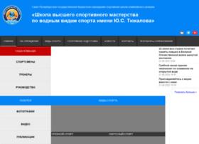 Watersportspb.ru thumbnail
