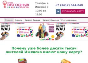 Waucatalog.ru thumbnail