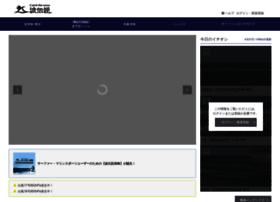 Wavehunter.jp thumbnail