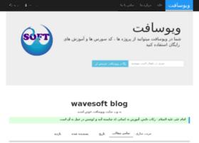 Wavesoft.ir thumbnail