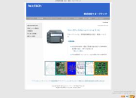 Wavetech.co.jp thumbnail