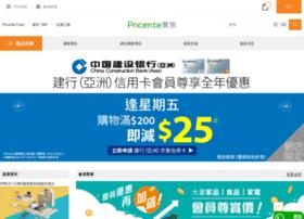Waw.com.hk thumbnail