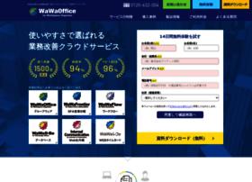 Wawaoffice.jp thumbnail
