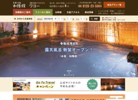 Wayoukan.co.jp thumbnail