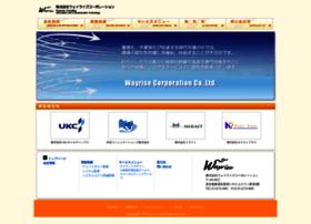 Wayrise.co.jp thumbnail