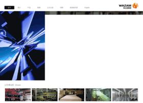 Wazam.com.cn thumbnail