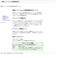 Wazup.jp thumbnail