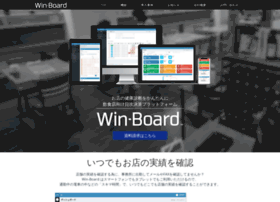 Wb-basic.jp thumbnail