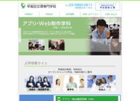 Wbc.ac.jp thumbnail