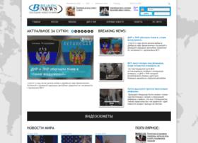 Wbnews.ru thumbnail