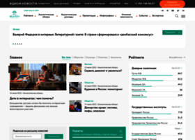 Wciom.ru thumbnail