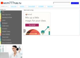 Wcm777rus.ru thumbnail
