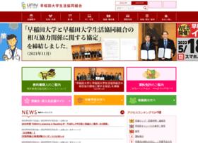Wcoop.ne.jp thumbnail