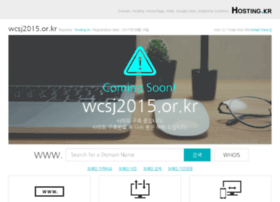 Wcsj2015.or.kr thumbnail