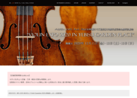 We-love-music.co.jp thumbnail