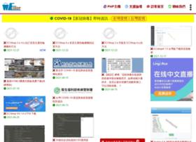 We-shop.net thumbnail