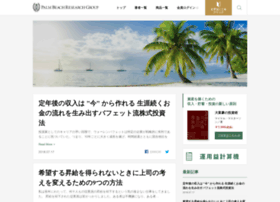 Wealthcreation.jp thumbnail