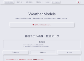 Weather-models.info thumbnail