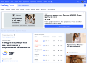 Weather.rambler.ru thumbnail