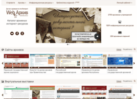 Web-archiv.ru thumbnail