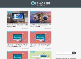 Web-ashibi.net thumbnail