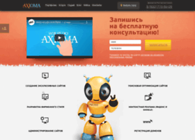 Web-axioma.ru thumbnail
