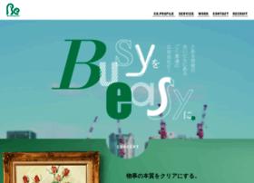 Web-be.jp thumbnail