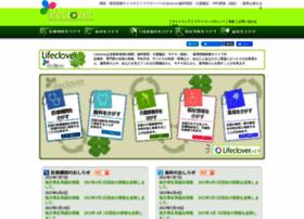 Web-clover.net thumbnail