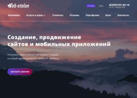 Web-etalon.ru thumbnail