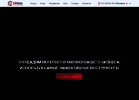 Web-it.by thumbnail