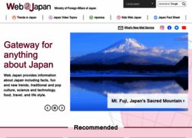 Web-japan.org thumbnail