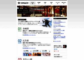 Web-kanko.co.jp thumbnail